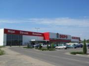 Veikals-noliktava DEPO, Stacijas iela 129k, Daugavpils