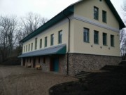 "Daugavpils university forest biodiversity research laboratory  ""Ilgas"""